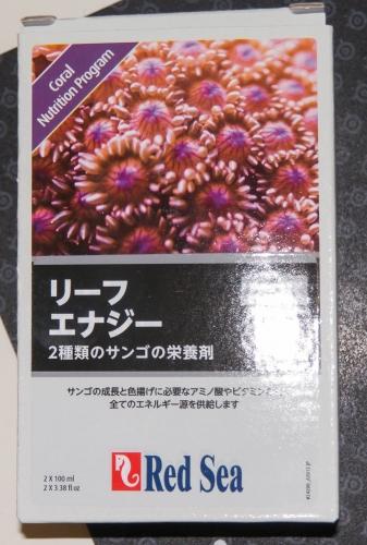 20150517_200s.jpg