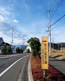 ☆IMGP3107