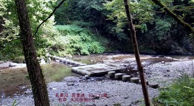 ☆R1044511吾妻峡 ドレミファ橋