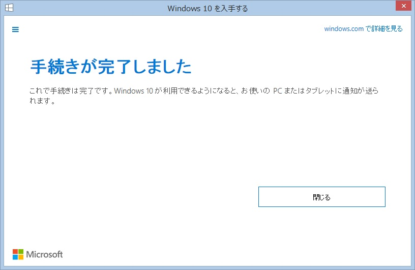 win10_09.jpg