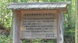 20150429中津川馬籠148