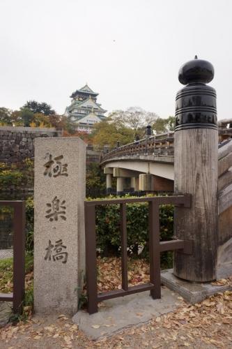 1極楽橋 (800x1200)