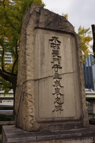 2木村重成 (800x1200)