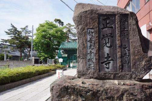 4正覚寺 (1200x800)