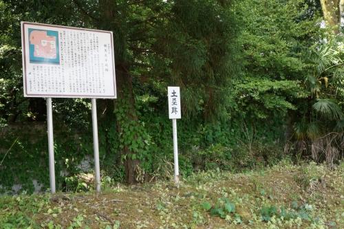 8新全工事城 (1200x800)