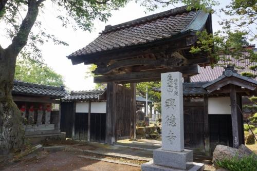 1興徳寺 (1200x800)