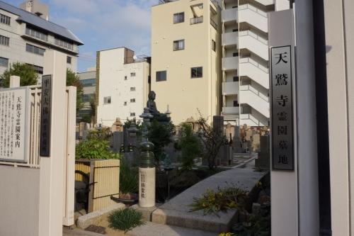 1天鷲寺 (1200x800)