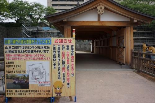 2廊下橋 (1200x800)