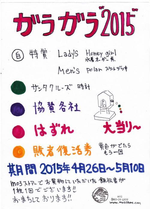 IMG_convert_20150425203440.jpg