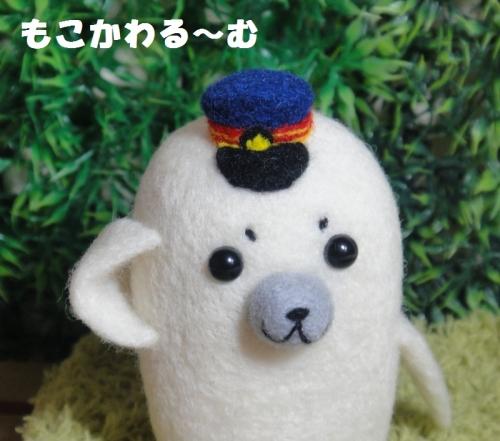 駅ごま4_4