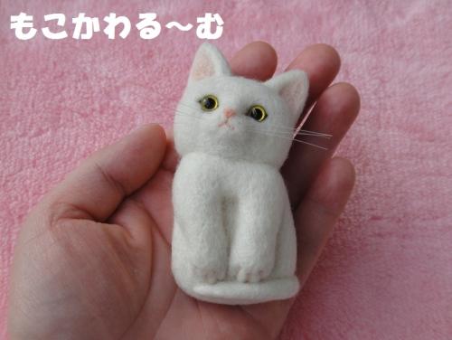 白猫ブローチ5
