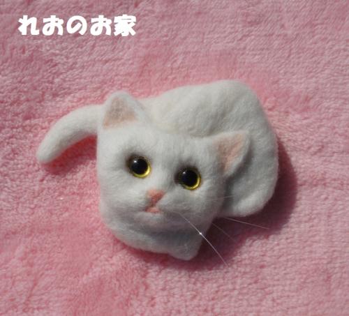 白猫ブローチ1