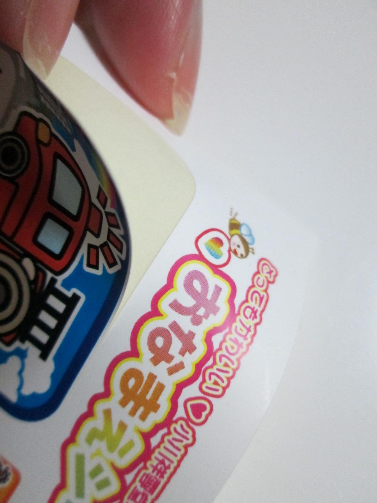 IMG_4409 名前シール (3)