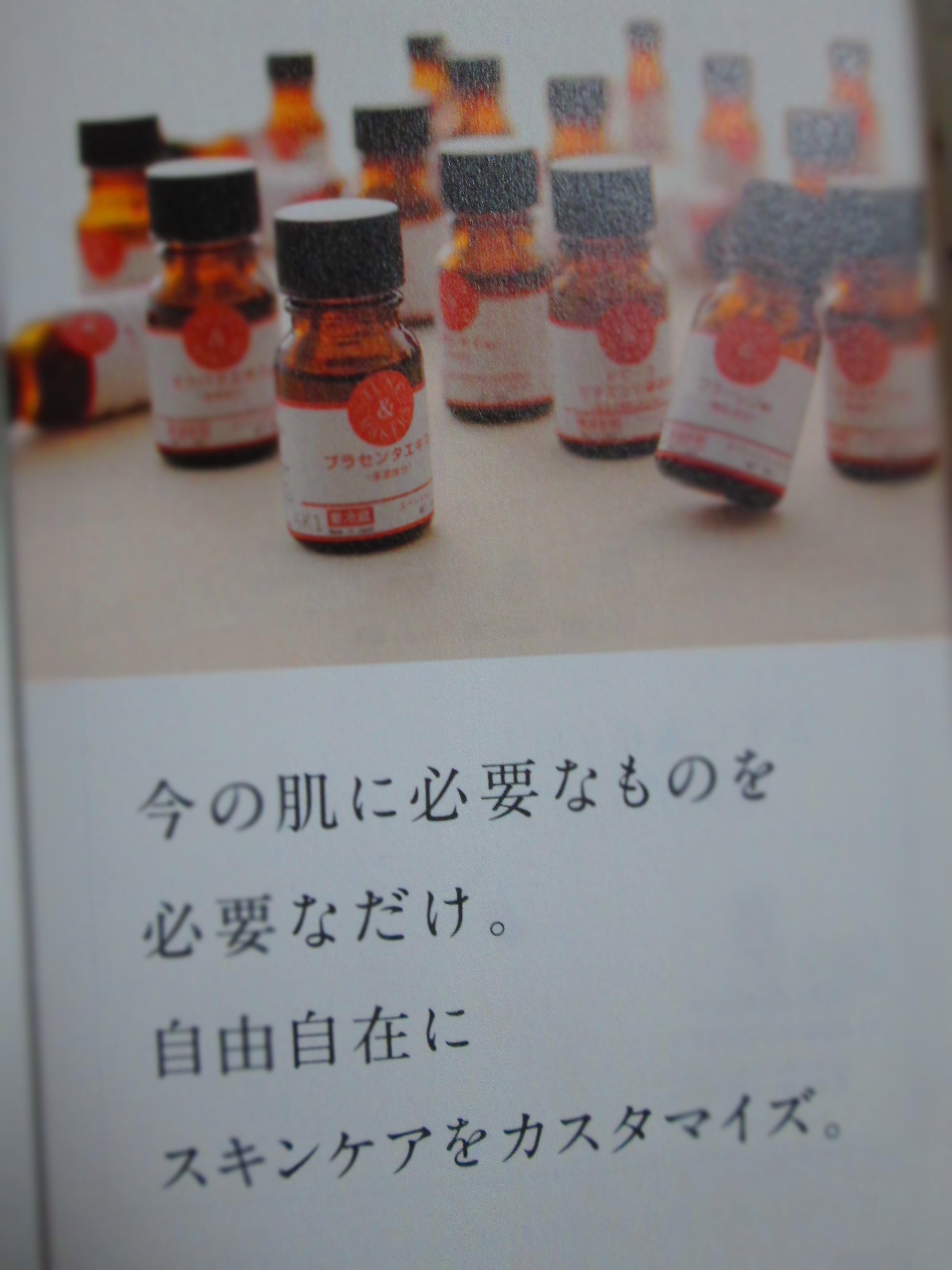 IMG_5899 原液保湿液 (8)