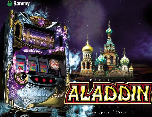 aladdinA2_771a.jpg