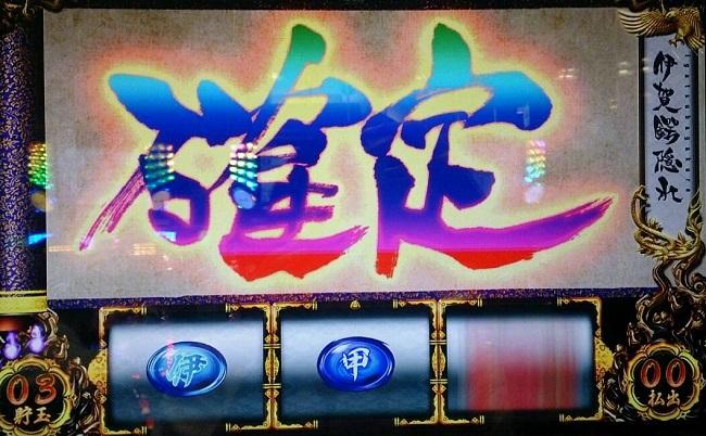 bazikizuna_kakutei21.jpg