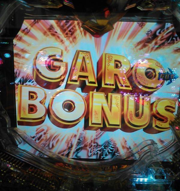 crgarokonnziki_bonus7.jpg