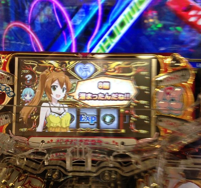 crma-jannmonogatari2_maxeito8.jpg