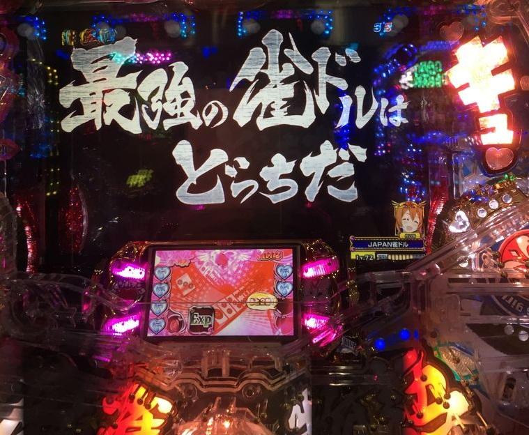 crma-jannmonogatari2_zikaiyokoku1.jpg