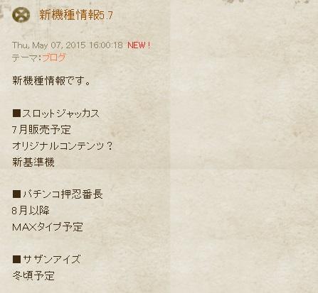 crpatinnkoosubannchou_b1.jpg