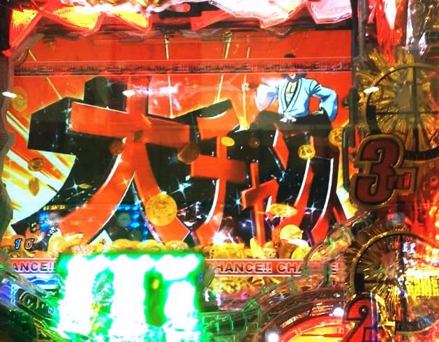 crrupann3sei_daichannsuaka.jpg