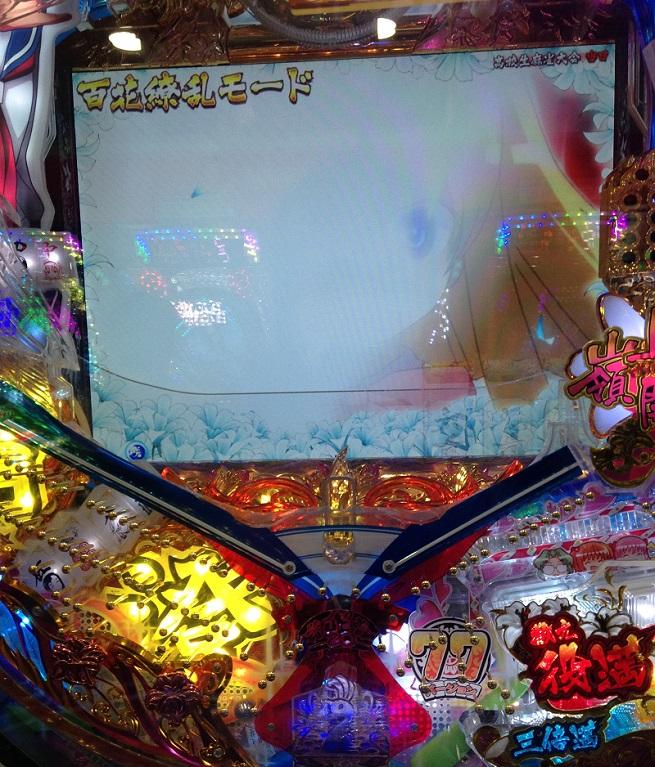 crsaki77ver_hyakkaryourann77.jpg