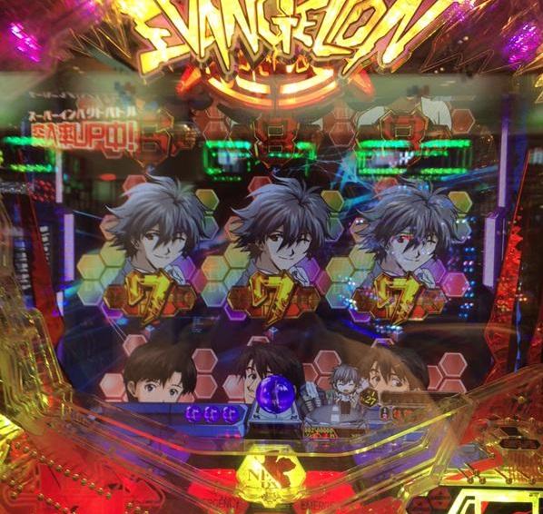 eva9_kaworukasutamuinnpakutobatoru1.jpg