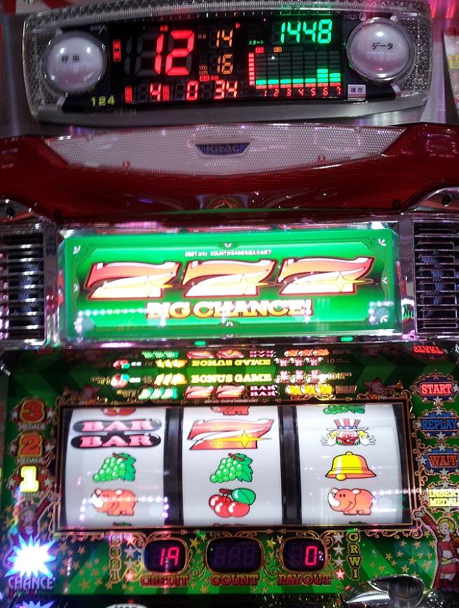 jagura-ga-ru_1400hamari.jpg