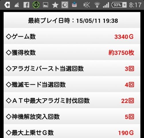 patisurogodeater_tennjou3.jpg