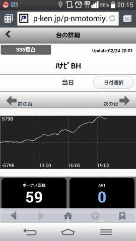 patisurohanabi_777ki.jpg
