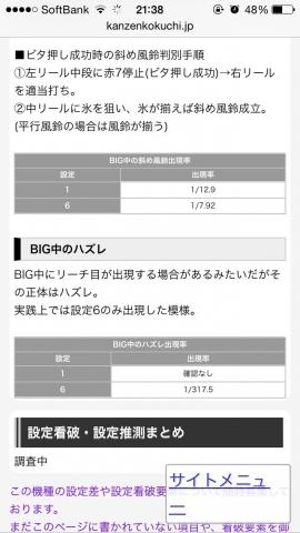 patisurohanabi_777pb.jpg