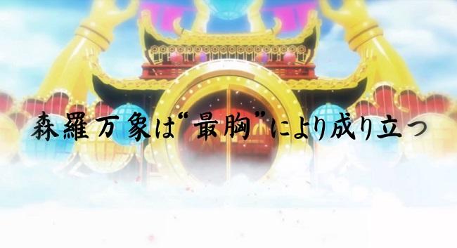patisuropaiyuuki_net777b.jpg