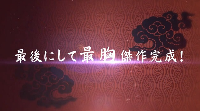 patisuropaiyuuki_net777d.jpg