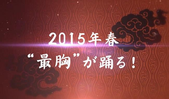patisuropaiyuuki_net777f.jpg