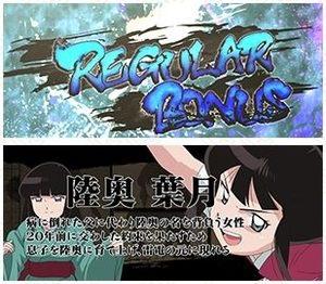 patisuroshuranotoki_haduki.jpg