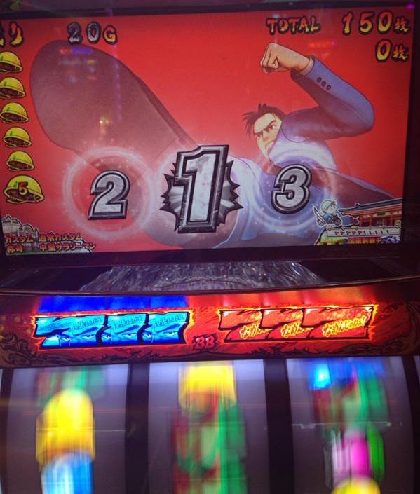 sarari-mannkinntarousyuusekaidou_5317.jpg