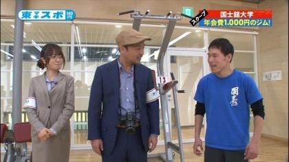 150113東京マキタスポーツ (6)