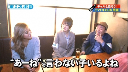 150127東京マキタスポーツ (1)