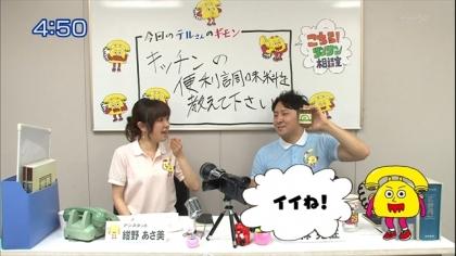 150324リンリン相談室 (5)