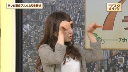 150424マイライク7スタ (8)