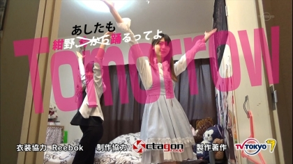 150504紺野、今から踊るってよ (1)