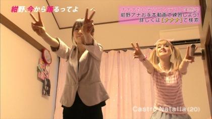 150511紺野今から踊るってよ (2)