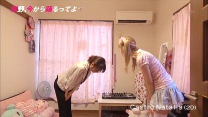 150511紺野今から踊るってよ (1)