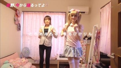 150511紺野今から踊るってよ (3)