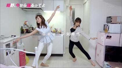 150512紺野今から踊るってよ (3)