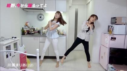 150512紺野今から踊るってよ (1)