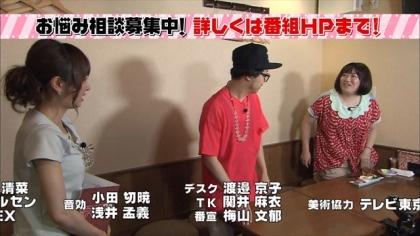 東京ライブ予告 (1)