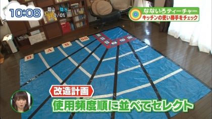 無題_2015-06-01