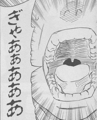 ナルト17巻サスケェ (2)