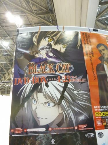 アニメジャパン2015 (18)
